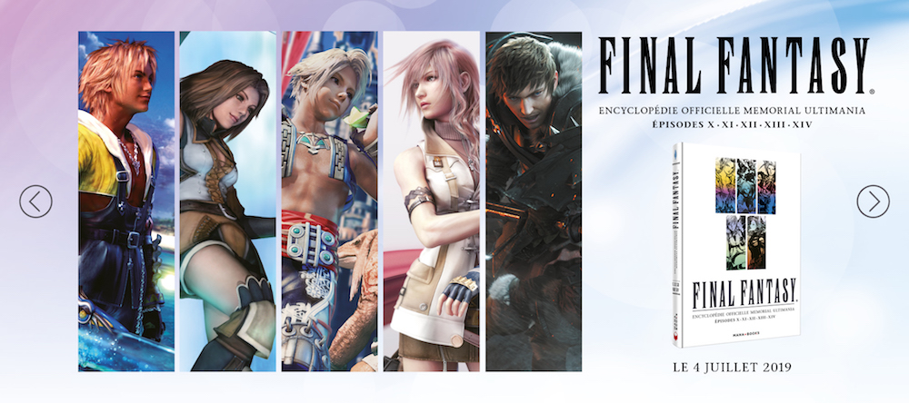 Final Fantasy : Encyclopédie officielle Memorial Ultimania Vol. 2 arrive bientôt en librairie !